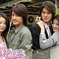 2006白袍之戀_9