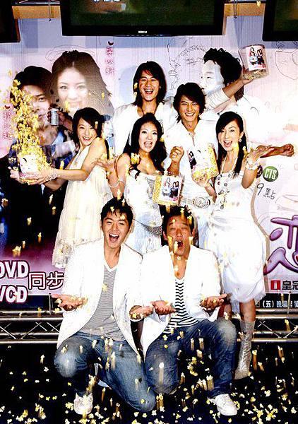 20060613白袍之戀試片會_12