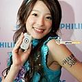 2006飛利浦588手機代言_4