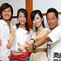 20060717白袍之戀慶功宴_1