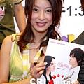 20060729深情密碼簽書會_9