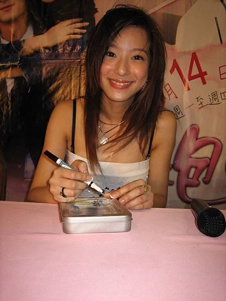 20060702白袍之戀簽書會_2