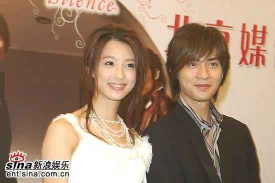 20060811北京宣傳深情密碼_4