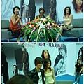 20060812瀋陽宣傳深情密碼_1