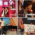 20060812瀋陽宣傳深情密碼_2
