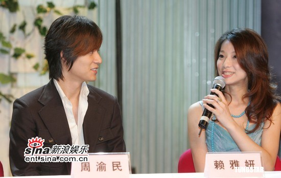 20060813上海宣傳深情密碼_10