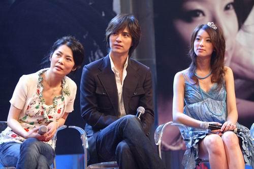 20060813上海宣傳深情密碼_13