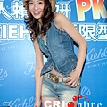20060820代言Kiehl's活動_1
