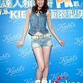 20060820代言Kiehl's活動_5