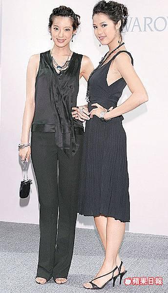 20060901蘋果日報