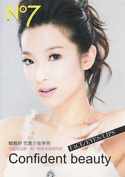 2006Boots彩妝手冊_1