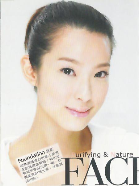 2006Boots彩妝手冊_2