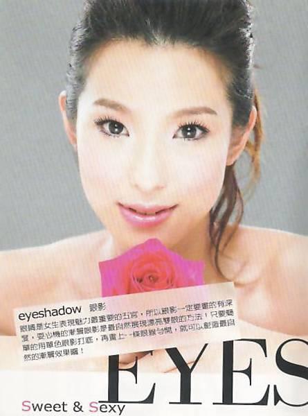 2006Boots彩妝手冊_3