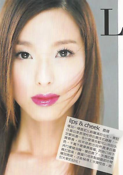 2006Boots彩妝手冊_4