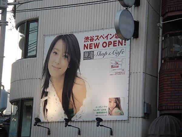 日本街頭大型看板