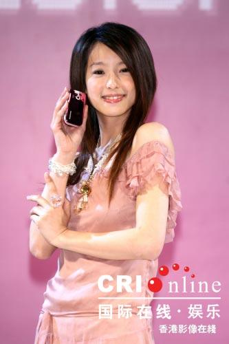 2006SonyErissionZ610i手機代言_4
