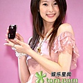 2006SonyErissionZ610i手機代言_14