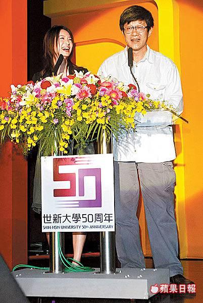 20061016蘋果日報