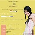 留言版第一版2005