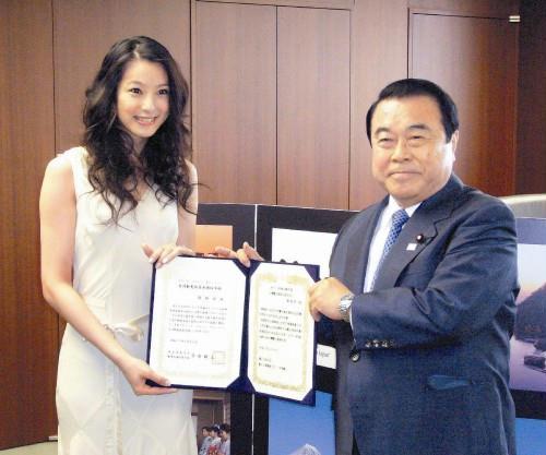 20070426賴雅妍接日觀光大使