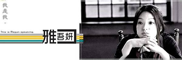 網誌底圖2007-5