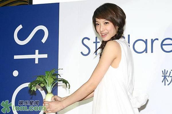 20080105代言聖克萊爾新肌美人_04