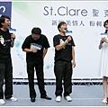 20080803聖克萊爾代言活動(信義新天地)_07