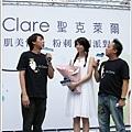 20080803聖克萊爾代言活動(信義新天地)_09