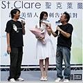 20080803聖克萊爾代言活動(信義新天地)_10