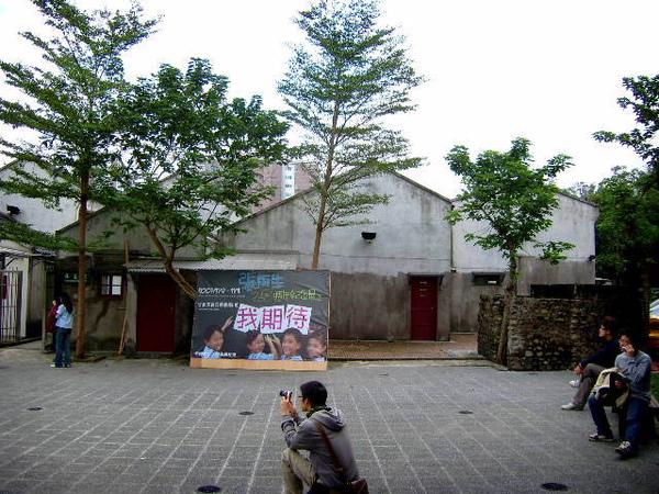 可說是台北市的世外桃源  跟台北市非常格格不入~