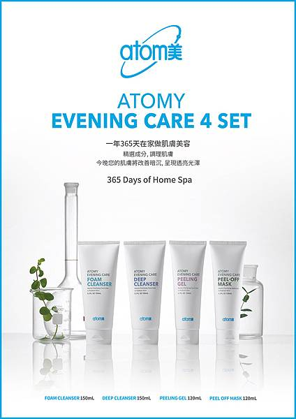 sks_eveningcare4_pst.jpg