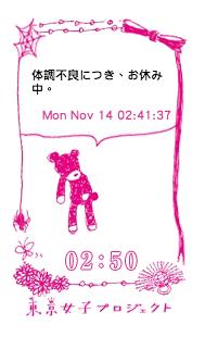 螢幕快照 2013-10-14 上午2.50.16.png