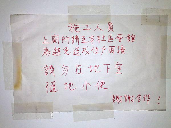 20080419411.jpg