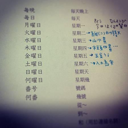 IMG_9639.JPG