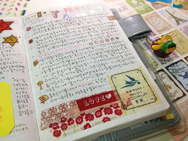 Photo 05-03-2013 01 04 14.jpg