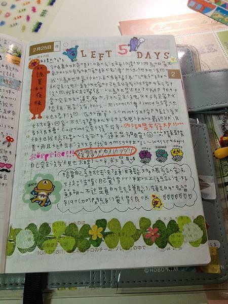 Photo 05-03-2013 01 09 32.jpg