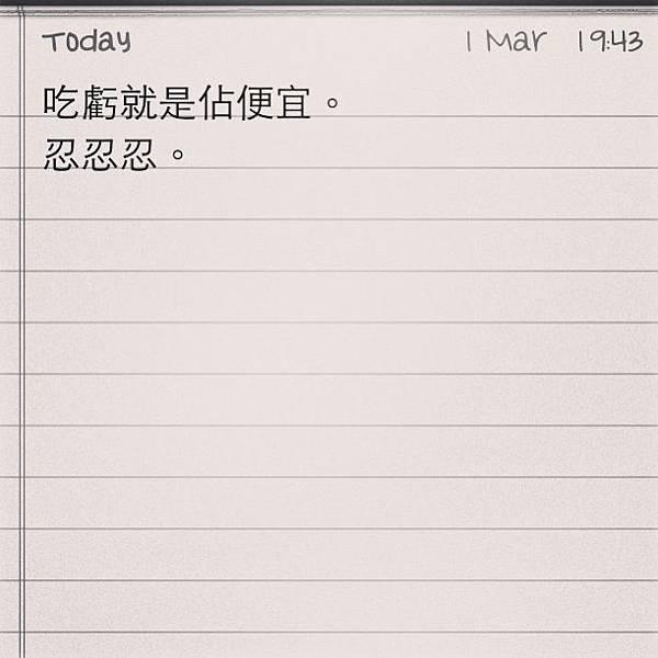 Photo 01-03-2013 19 45 10.jpg