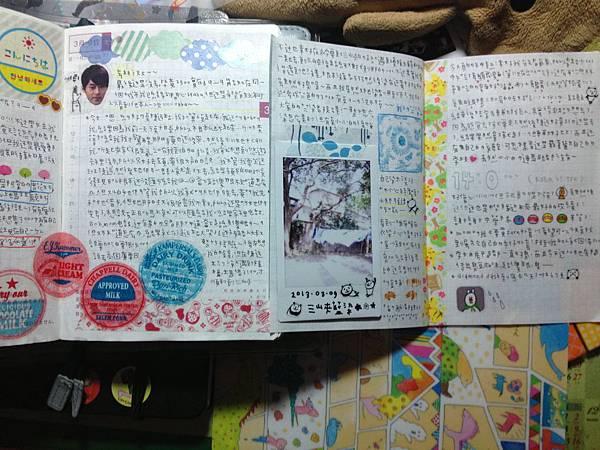 Photo 04-04-2013 22 44 36.jpg