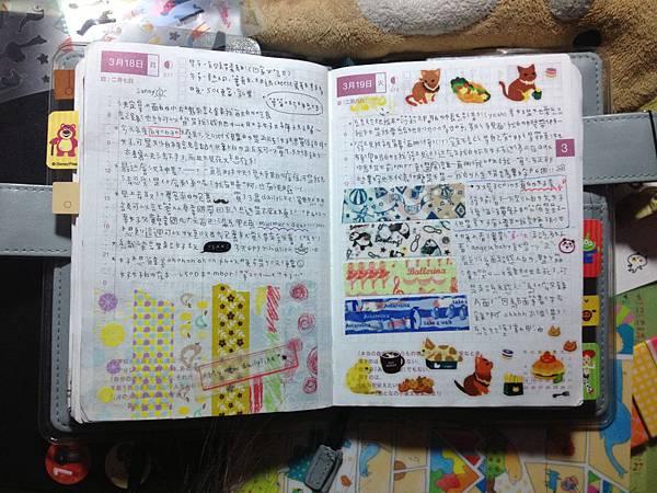 Photo 04-04-2013 22 47 06.jpg