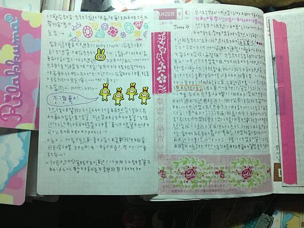Photo 04-04-2013 22 47 57.jpg