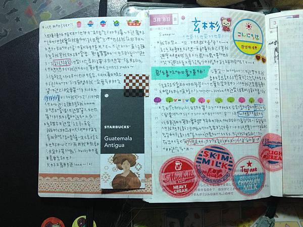 Photo 04-04-2013 22 40 48