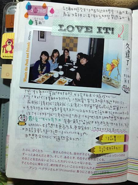 Photo 04-04-2013 22 50 04.jpg