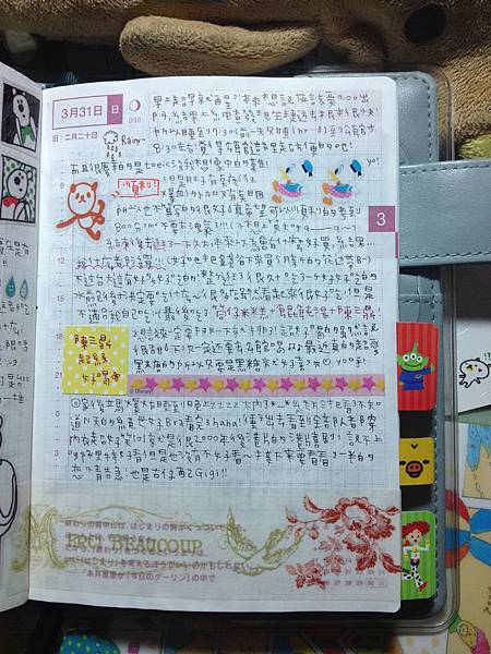 Photo 04-04-2013 22 50 40.jpg