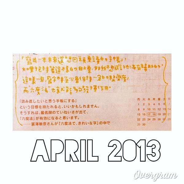 Photo 05-05-2013 14 31 16