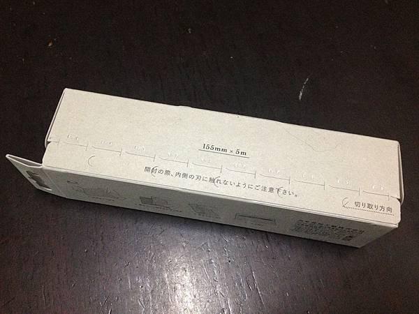 IMG_8894.JPG