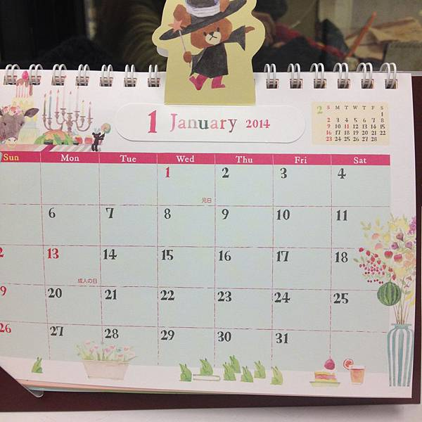 Photo 30-12-2013 16 22 39.jpg