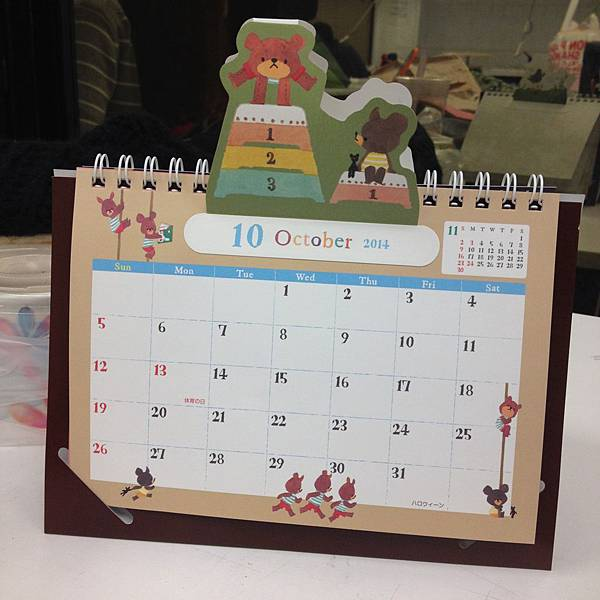 Photo 30-12-2013 16 53 59.jpg