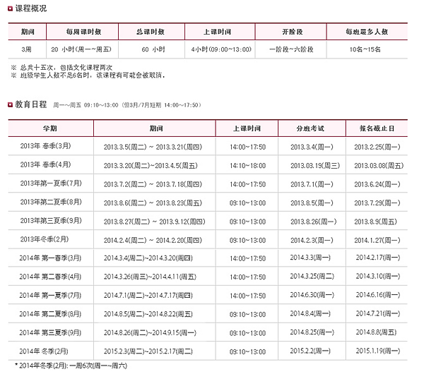螢幕快照 2014-04-24 1.23.49 PM