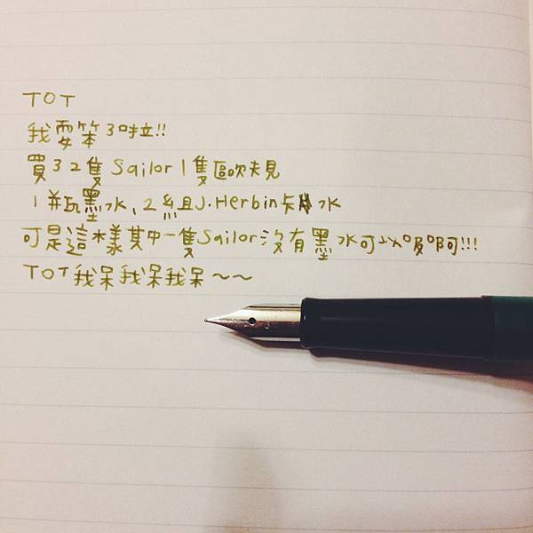S__32038930