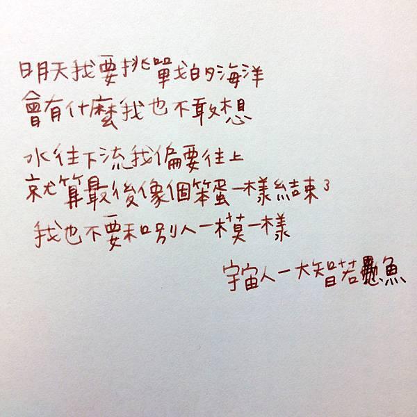 S__32456707